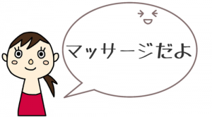 massa-ji