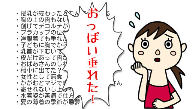 hinnyuu-bana-2