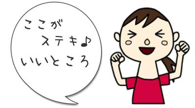 hinnyu-mitibikiyoi